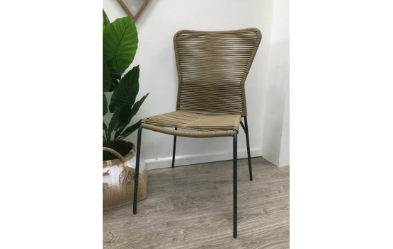 The Vista Chair